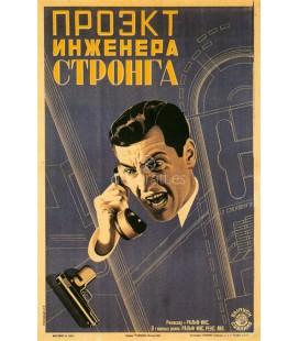 El proyecto del ingeniero Stroiga, 1929
